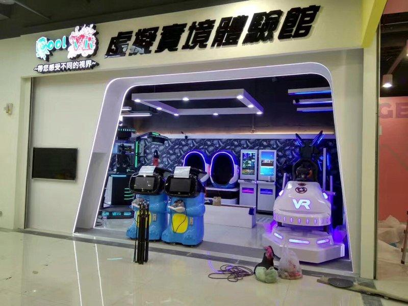 The VR Zone from Taiwan